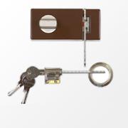 Tür-Zusatz-Aufschraubschloss gera 32